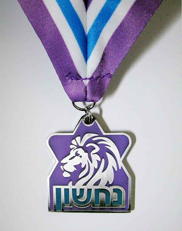 nachshon_medal